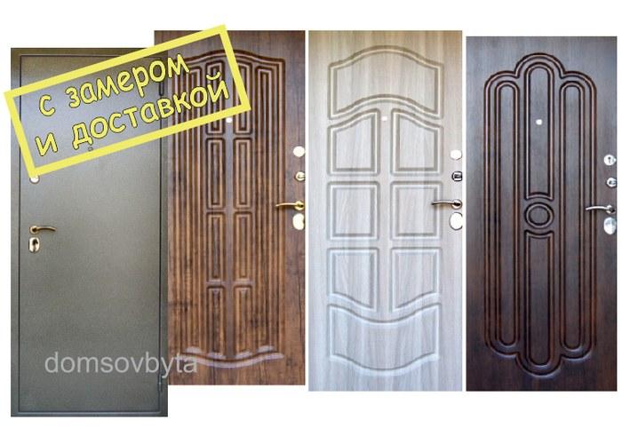 входные двери с фрезеровкой